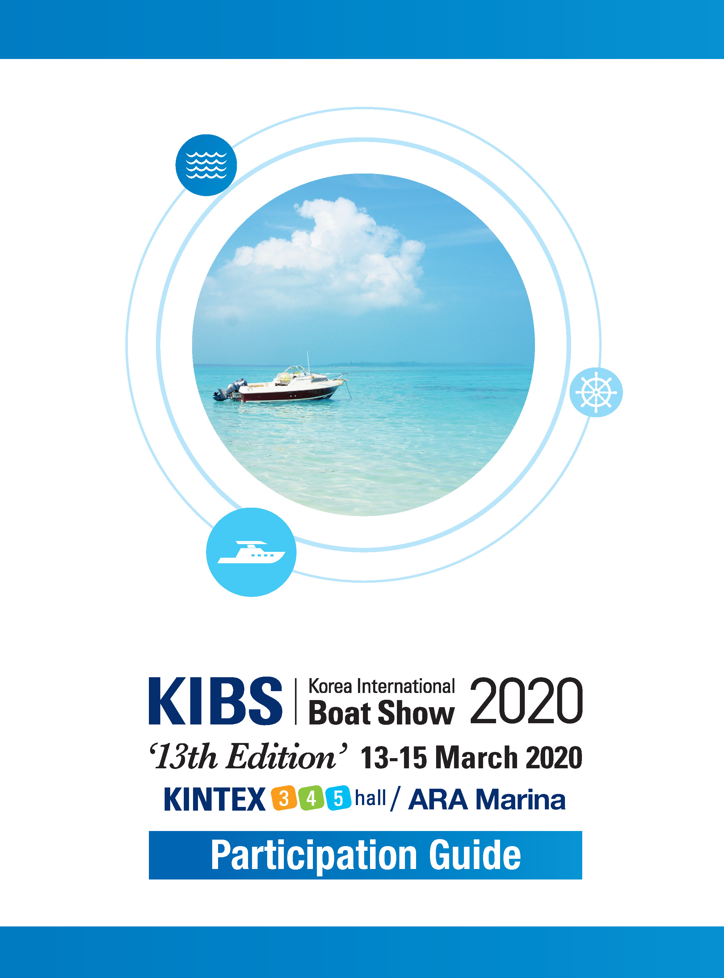 Taiwan Boat Show Supplement_cover
